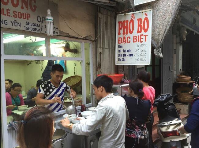 Pho Suong in Trung Yen Alleyway